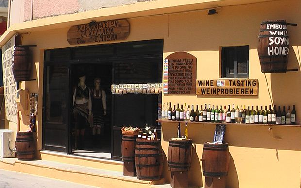 Emponas - Şarap Evi