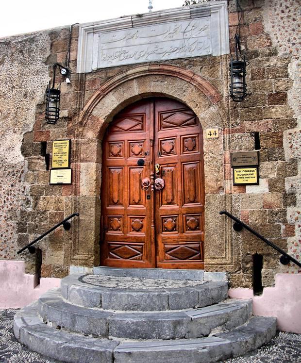 Fethi Pasha Library