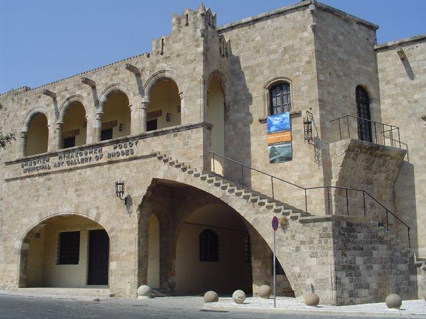 Rodos Belediye Galerisi