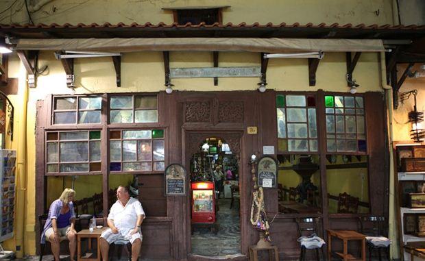 Turkish Coffee House